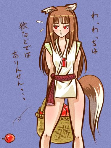 妖怪わっち狐